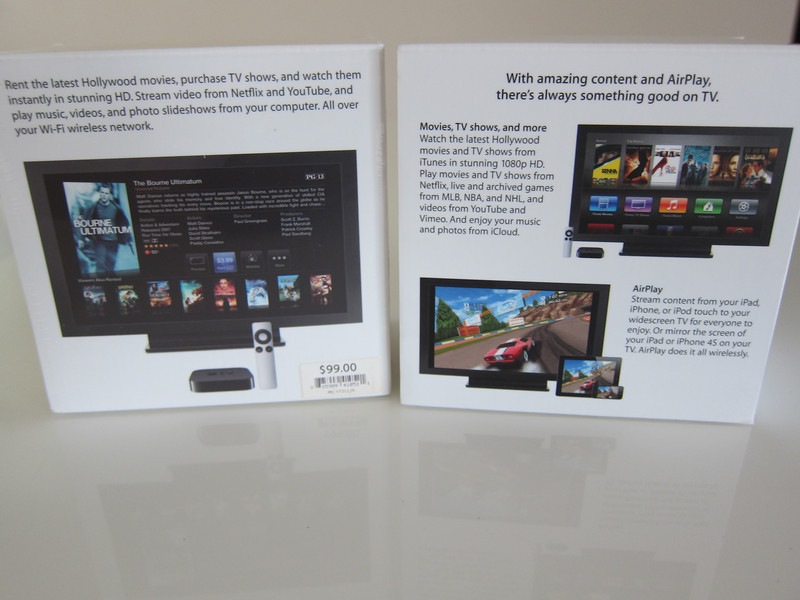 Apple TV 1080p version