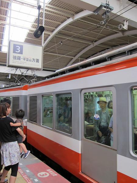 Hakone Free Pass Stop One : Hakone-Yumoto
