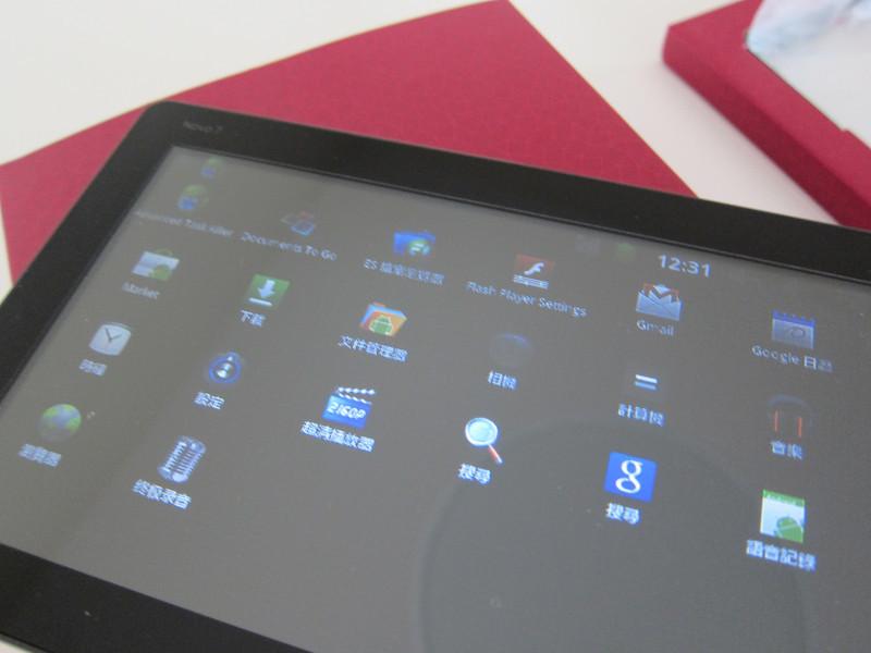 Ainol Novo 7 Advanced Tablet