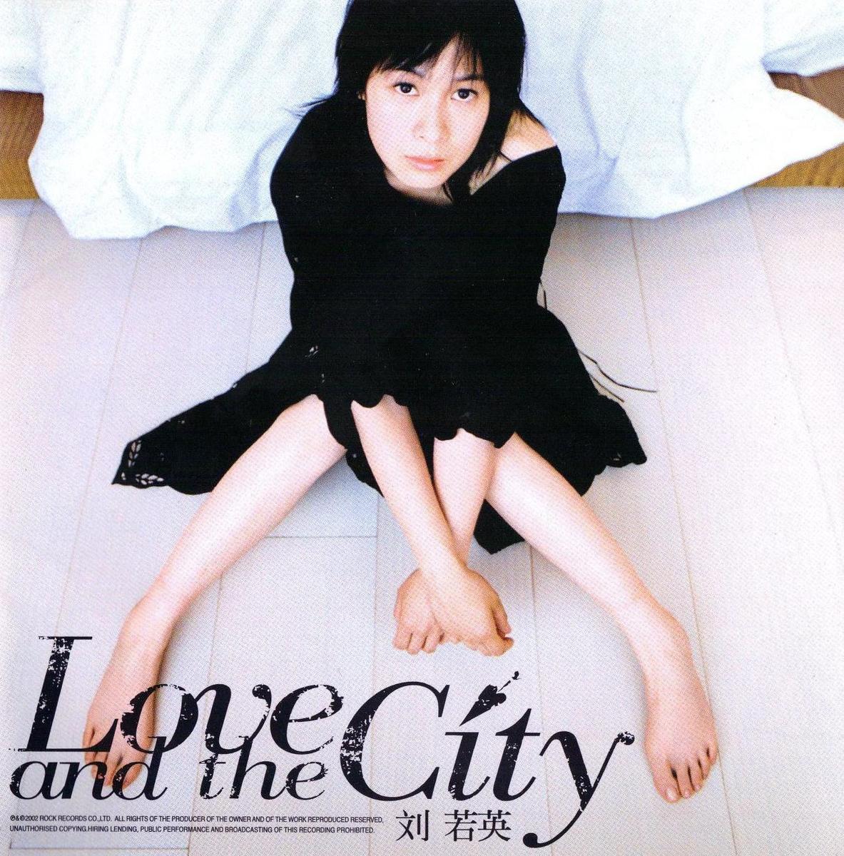 刘若英 Love And The City