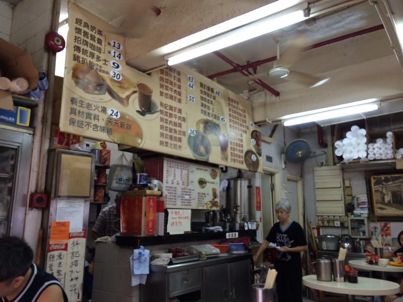 科記咖啡餐室