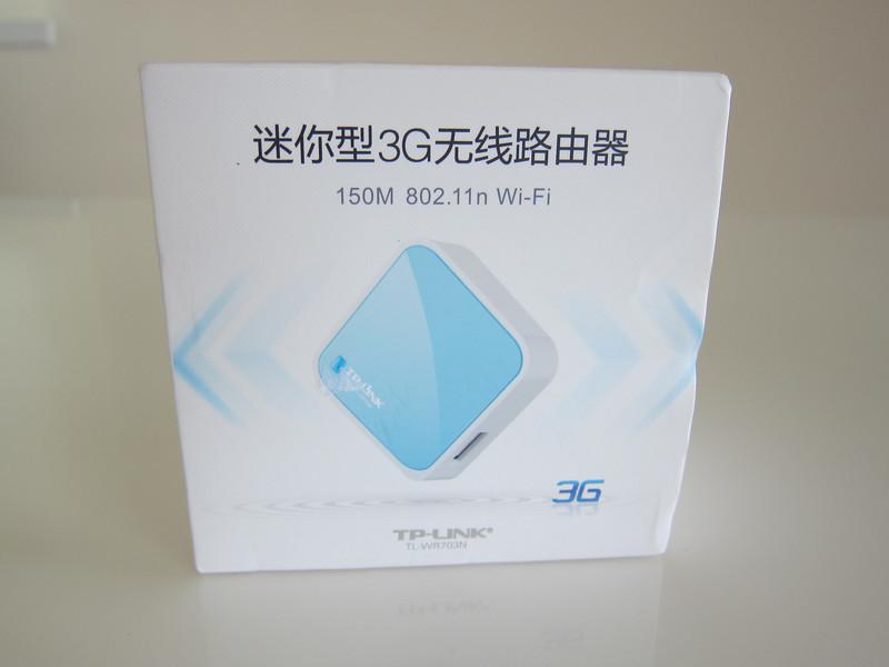 TP Link TL WR703N Mini Wifi Wireless Router
