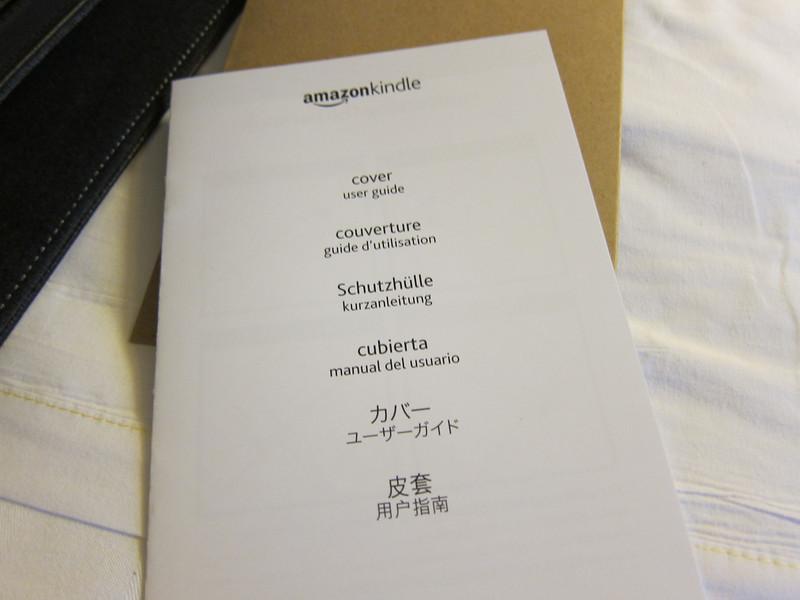 Amazon Kindle Cover