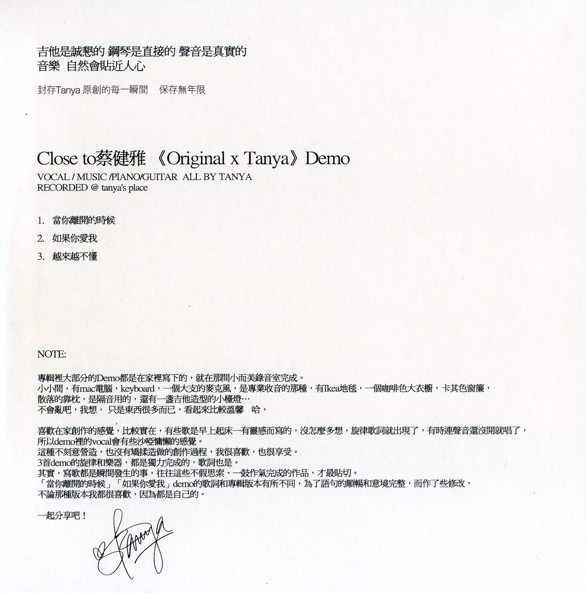 蔡健雅 Close To 蔡健雅 Original x Tanya