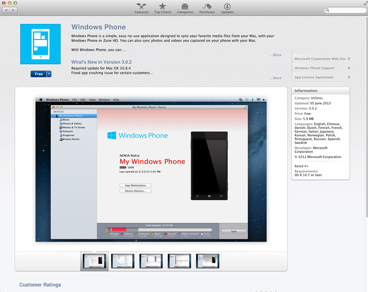 Windows 8 Phone with iTunes in Synology NAS