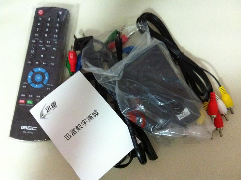 Xunlei Media Player
