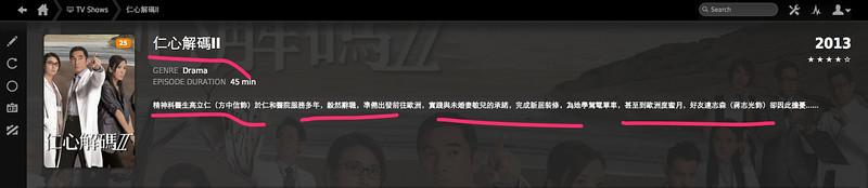 Plex TV Serials is in the correct language