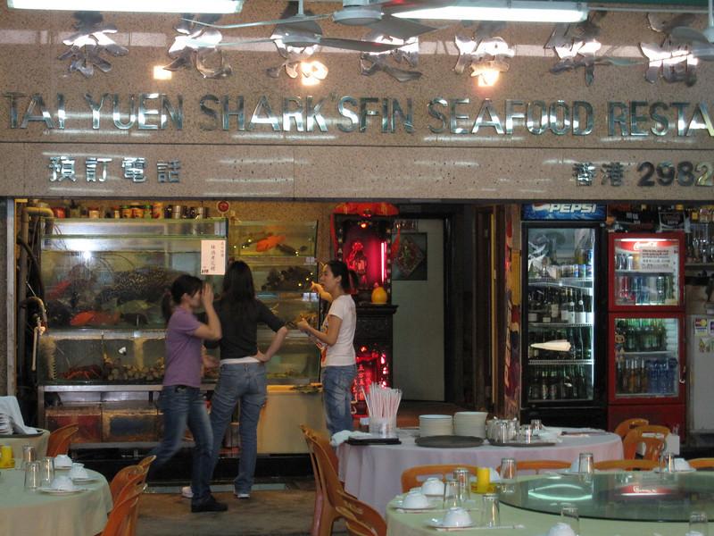 Tai Yuen Shark's Fin Seafood Restaurant