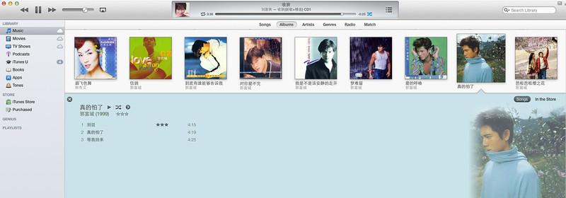 iTunes 11 and Album Background Colours
